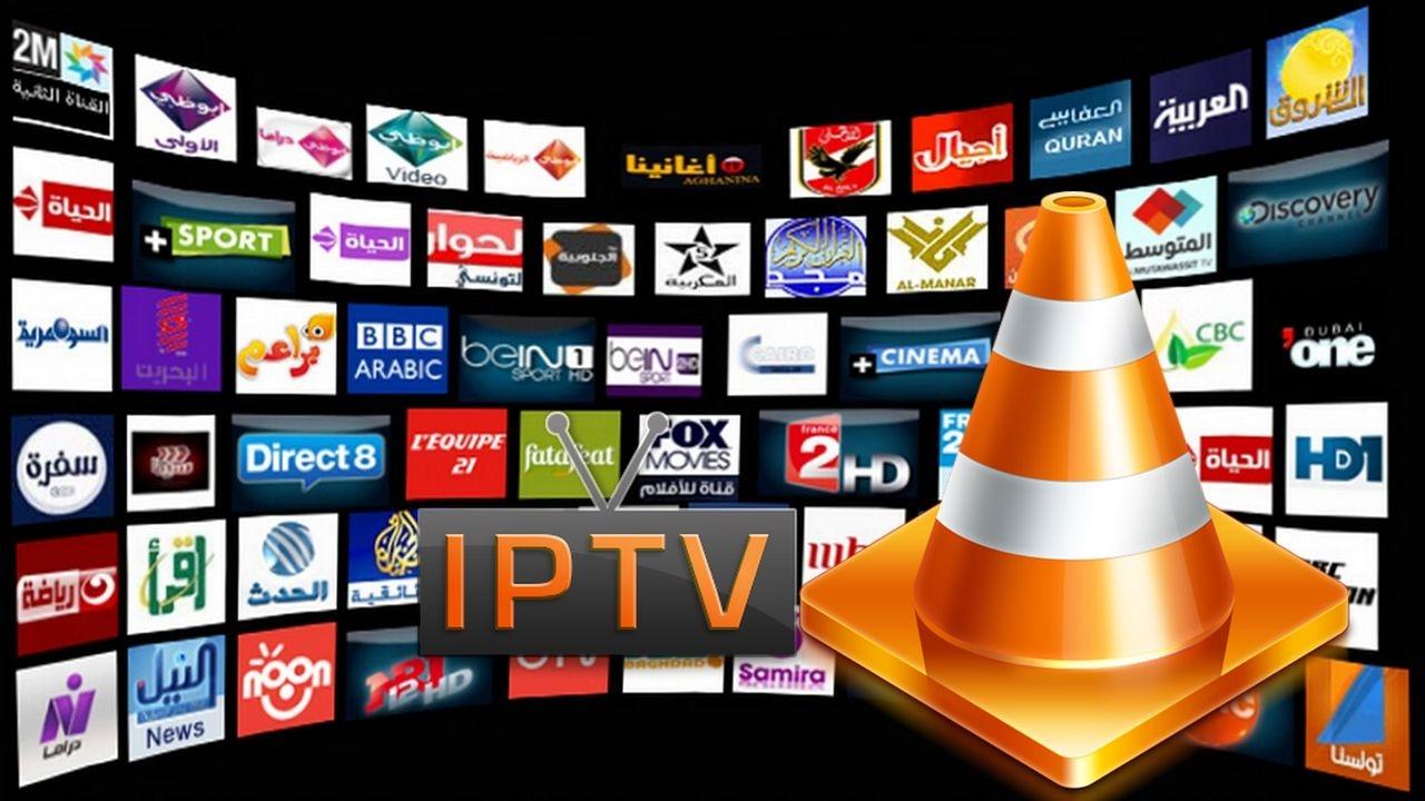 Configurer votre Abonnement IPTV avec VLC sur PC